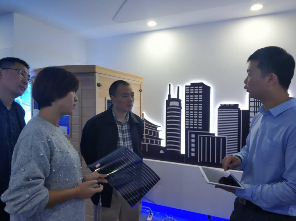 成都市投促局一行来西安丝路石墨烯创新中心考察交流