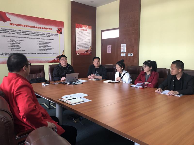 流行音乐与文管党支部组织开展党建述职评议考核工作及民主生活会
