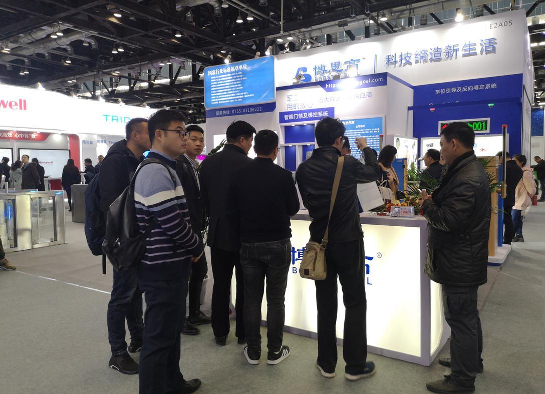 匠人匠心20载 深圳博思高科技携新产品亮相2019年中国国际智能建筑展