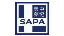 SAPA 美中药协