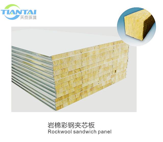陕西空气净化工程-岩棉彩钢夹芯板