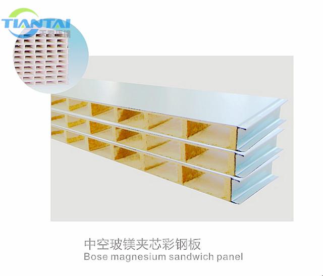 陕西空气净化工程-中空玻镁夹心彩钢板