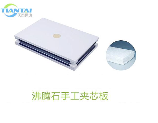 陕西空气净化工程-沸腾石手工夹芯板