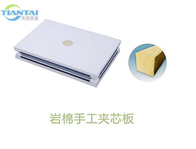 陕西空气净化工程-岩棉手工夹芯板