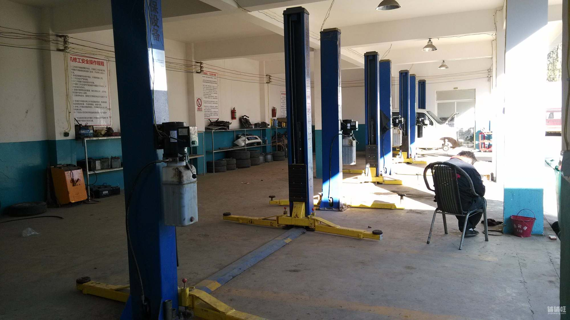 汽车修理厂