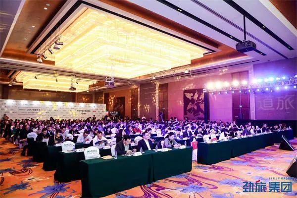 中国旅游研究院院长戴斌:旅游行业应满足国民大众对美好旅行生活的向往