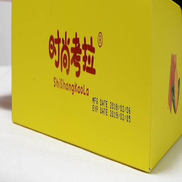 紙盒上噴印效果展示