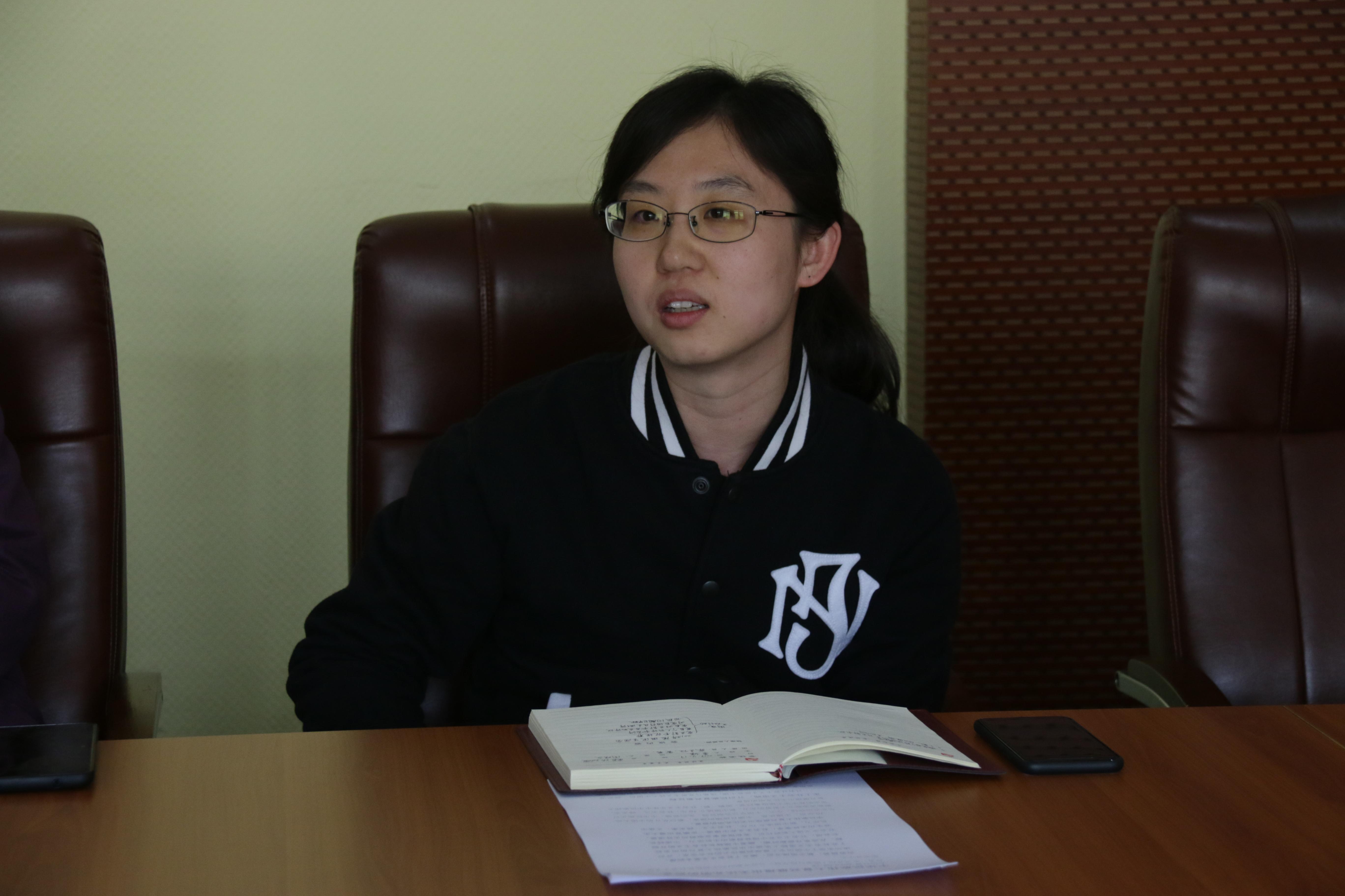 """音乐与舞蹈党支部召开""""五治行动""""暨2018年度组织生活会"""