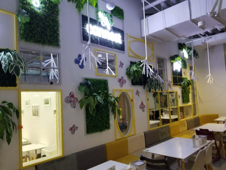小绿洲项目