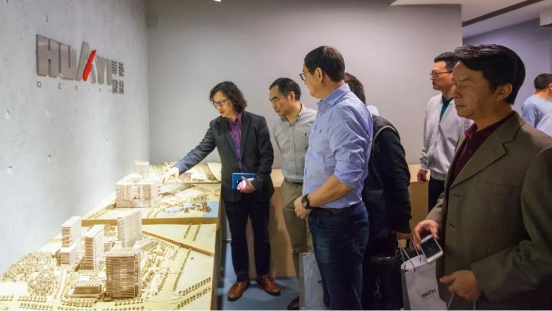 深圳市城市规划学会六届一次常务理事会、深圳市城市规划协会二届一次理事会隆重召开