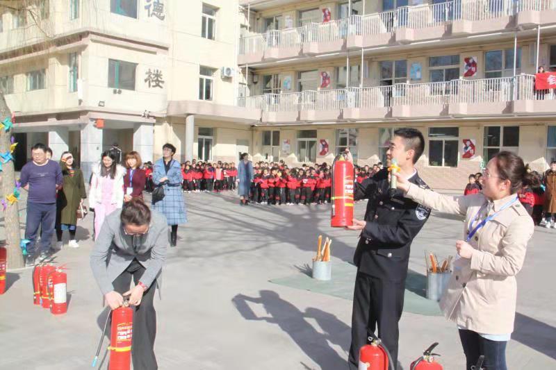 包钢第三小学开展消防应急演练活动