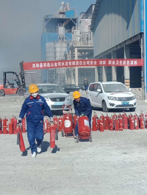 祁连山水泥公司开展消防安全讲座及火灾应急演练
