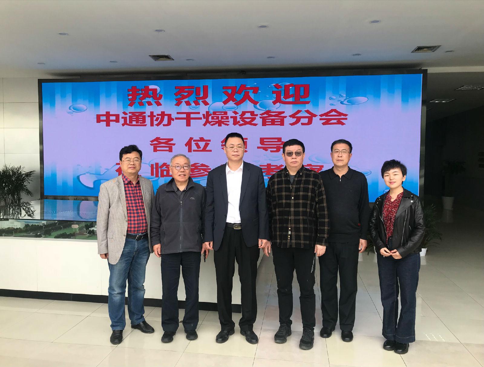 中通协干燥设备分会在浙江、宁波、上海 开展行业调研活动
