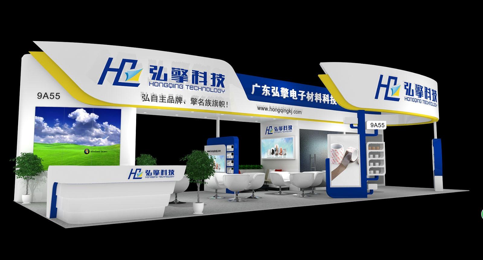 广东体育app万博下载与您相约 2017第十八届深圳国际胶粘带、保护膜及光学膜展览会