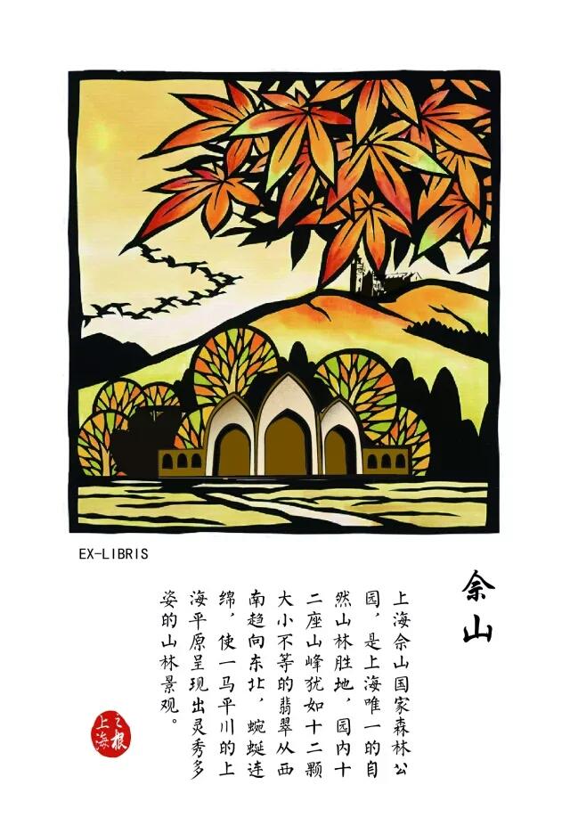 """""""博阳杯·文化寻根""""上海市大学生创意大赛初评揭晓"""