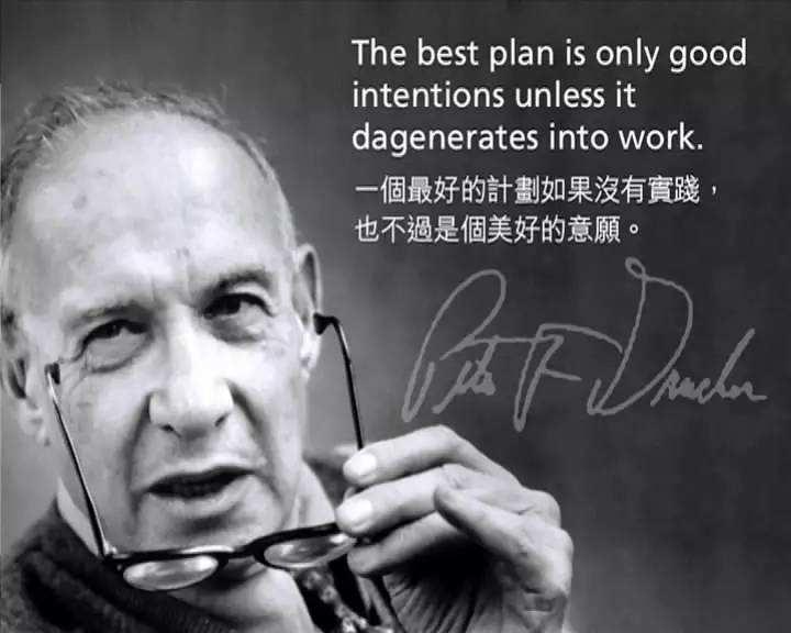 目标管理-设立具体的目标