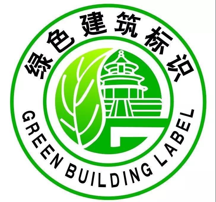购物中心绿色运营必备要素有哪些?