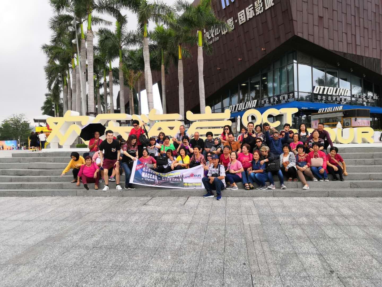 100700-1  3D2N Shenzhen Tour