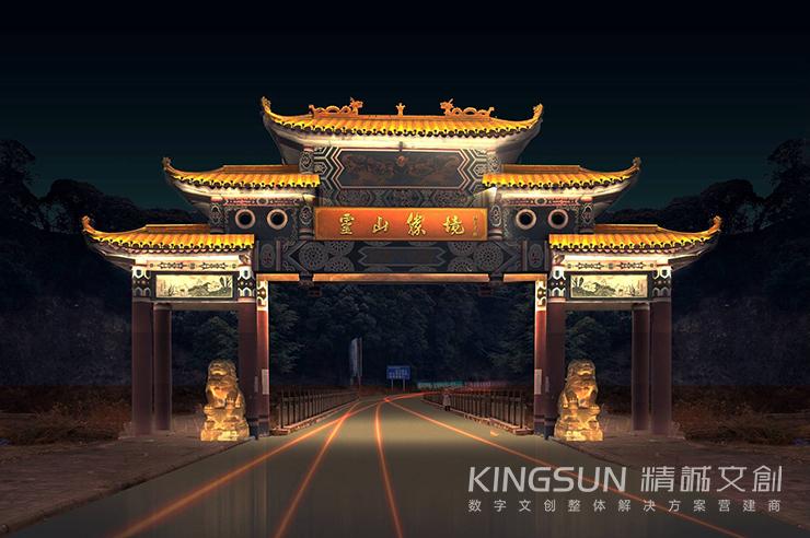 冕宁县城区照明