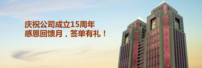 万搏manbetx官网体育复审