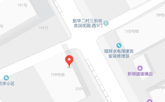 上海閔行航華校區