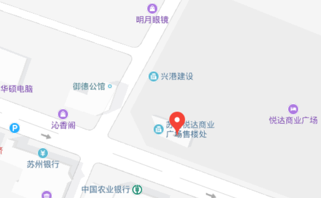 蘇州吳中臨湖校區