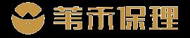 新余苇禾商业保理有限公司