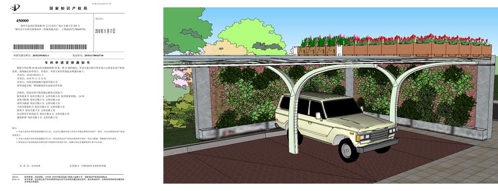 聚氨酯绿岛生态绿化停车场