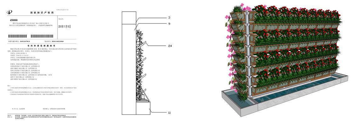 聚氨酯绿岛垂直绿化系统