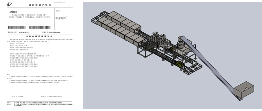 聚氨酯制砖机