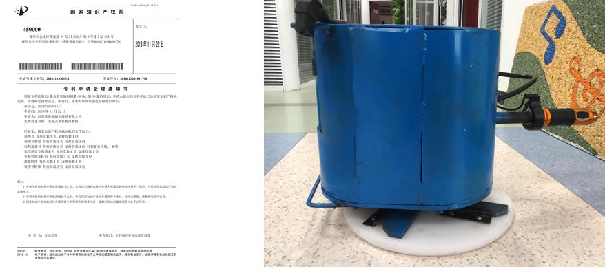 手提式聚氨酯打磨机