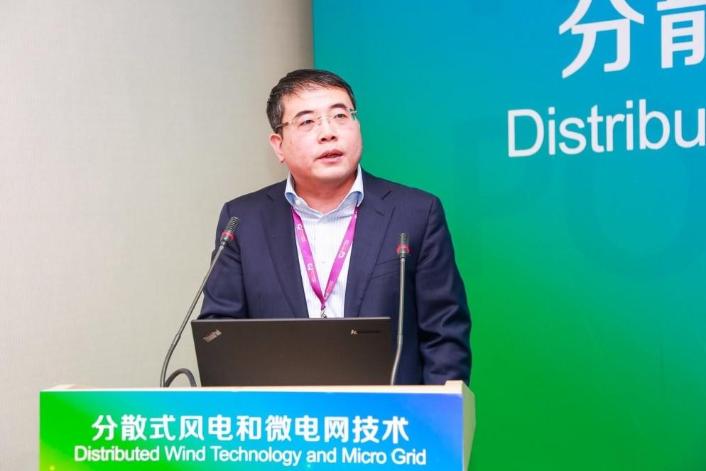 竞技宝官网app总经理应邀出席2017北京国际风能大会