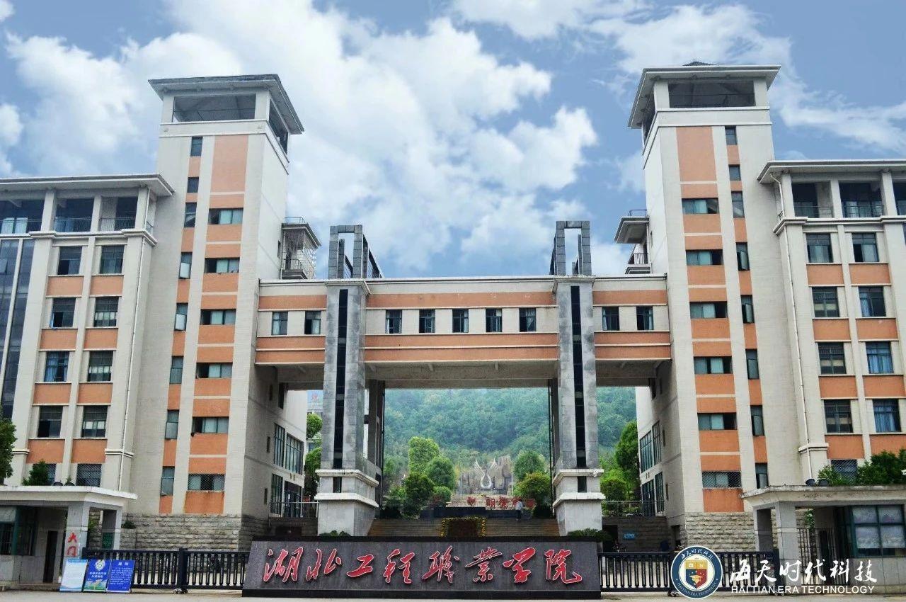 2019湖北省高等ballbet贝博app下载院校校企合作专业招生汇总