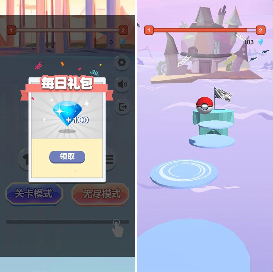 《欢乐跳跳球》手游是由游戏公司开发的球类休闲游戏!