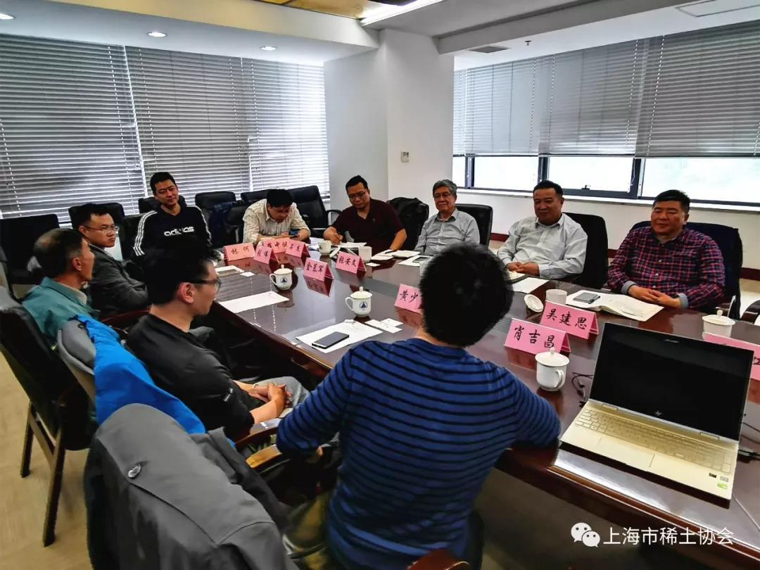 中国稀土学会赴上海无机所考查提交流动