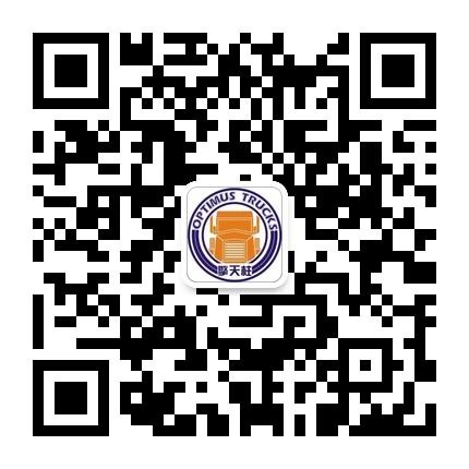 深圳市擎天柱汽车贸易有限公司
