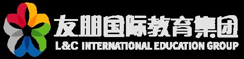 华仁锦天国际教育科技有限公司