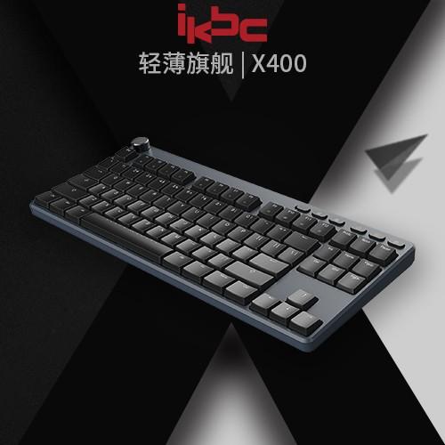 TypeMaster X400