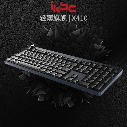 TypeMaster X410