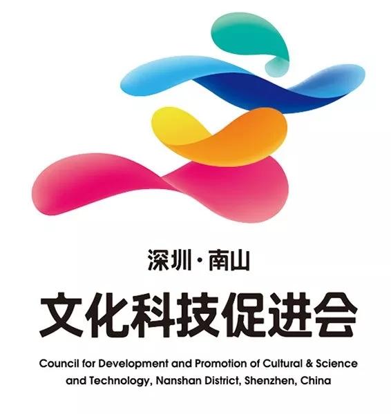 【活动】文化科技新商业:新媒体艺术应用