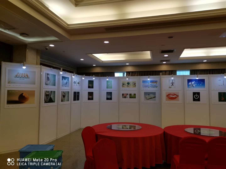 2018年北京廣告協會公益展