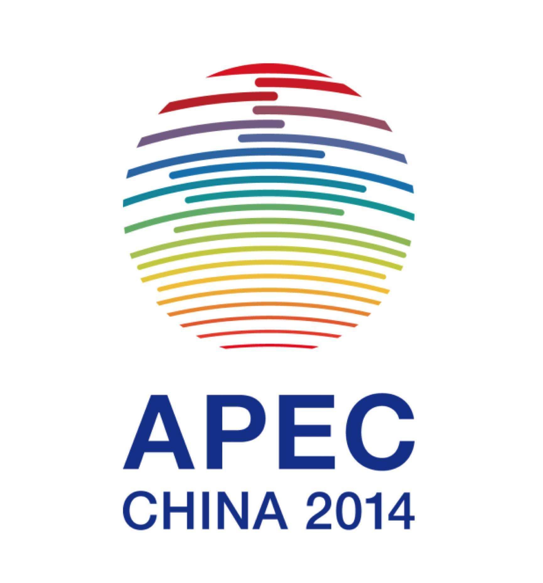 2014APEC中国日高峰论坛