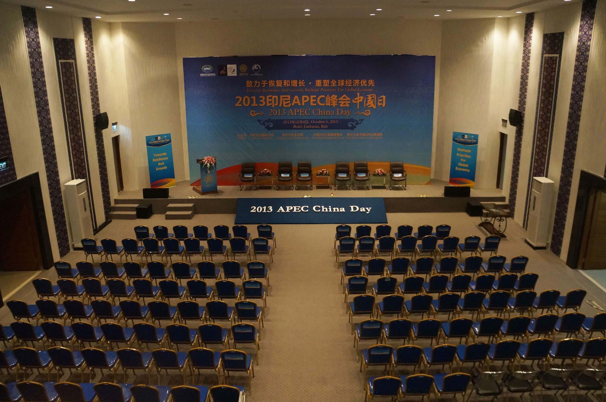 2013印尼APEC峰会中国日