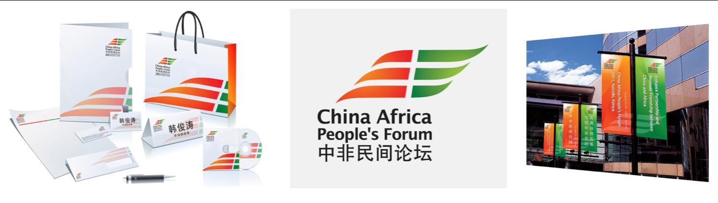 中国民间组织国际交流促进会促会VIS设计