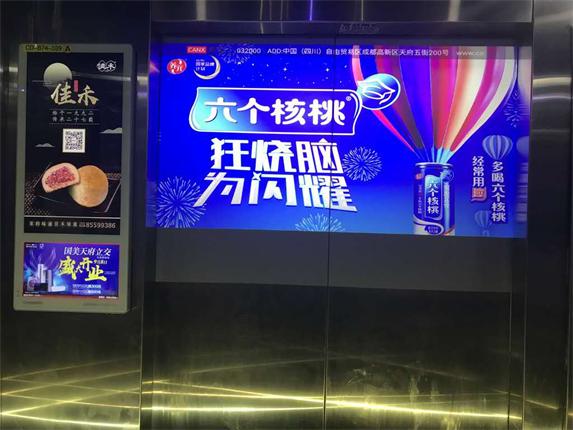 国广看视电梯投影广告往事