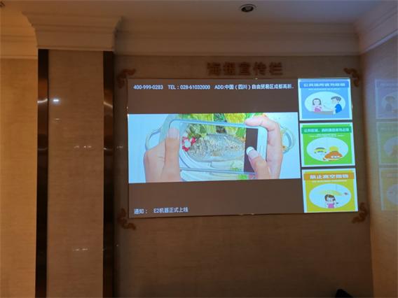 国广看视智能投影广告全新屏显技术