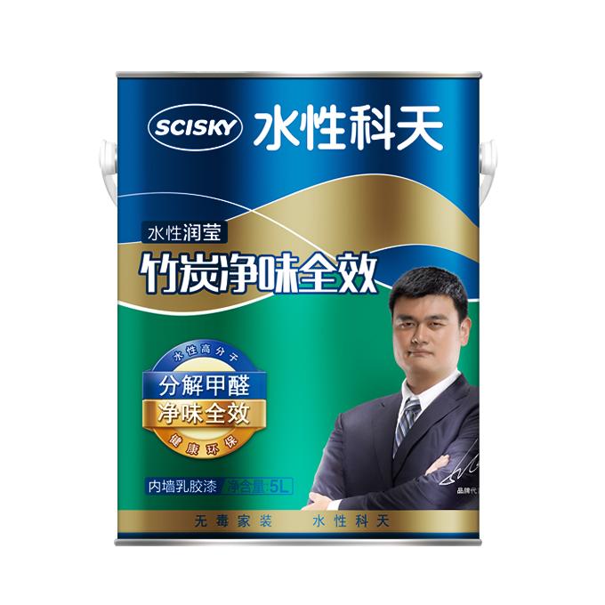 雷竞技app下载官方版雷竞技竞猜竹炭净味全效内墙乳胶漆