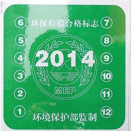 【大中原汽车城提醒】郑州市11月1日起,无绿标禁行!