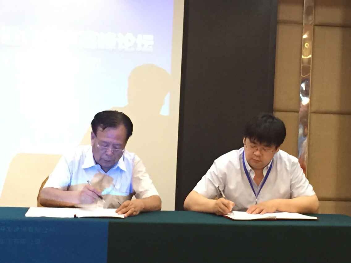 河南供应链管理企业链式发展高峰论坛成功举办