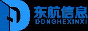 信息安全服务资质,深圳市东航信息技术有限公司